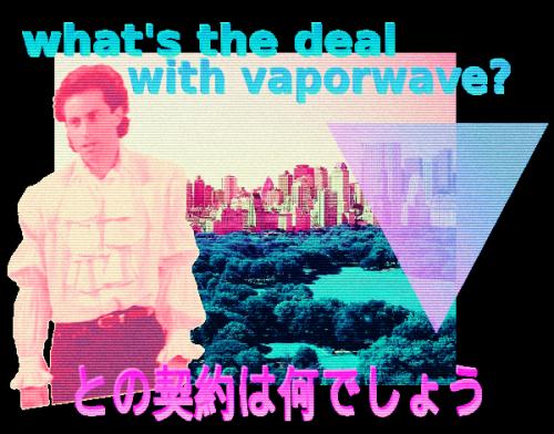 Vaporwave | emilystrax